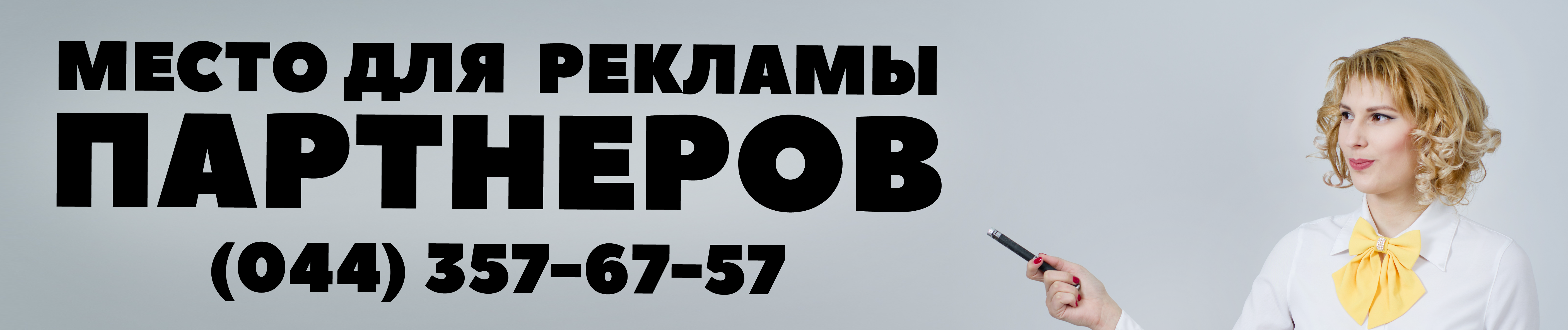 banner_2-2
