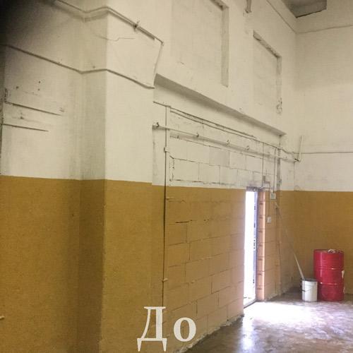 фото капитальный ремонт складов