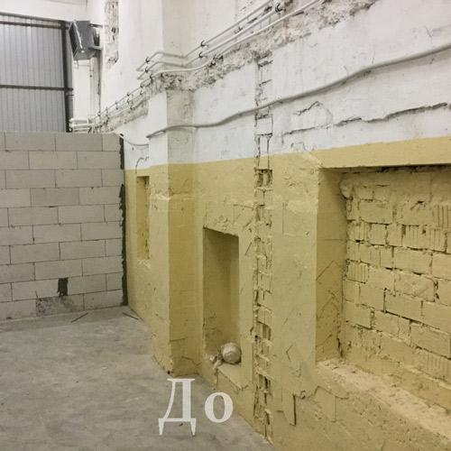 Ремонт помещений склада